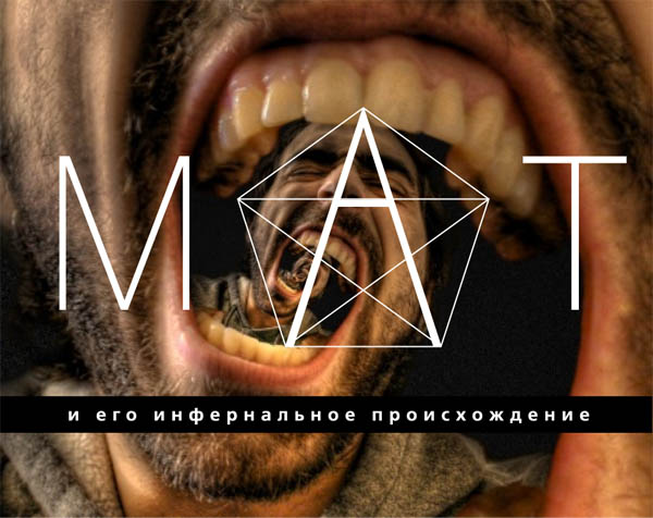 http://www.peterlandtr09.narod.ru/images/nomat.jpg