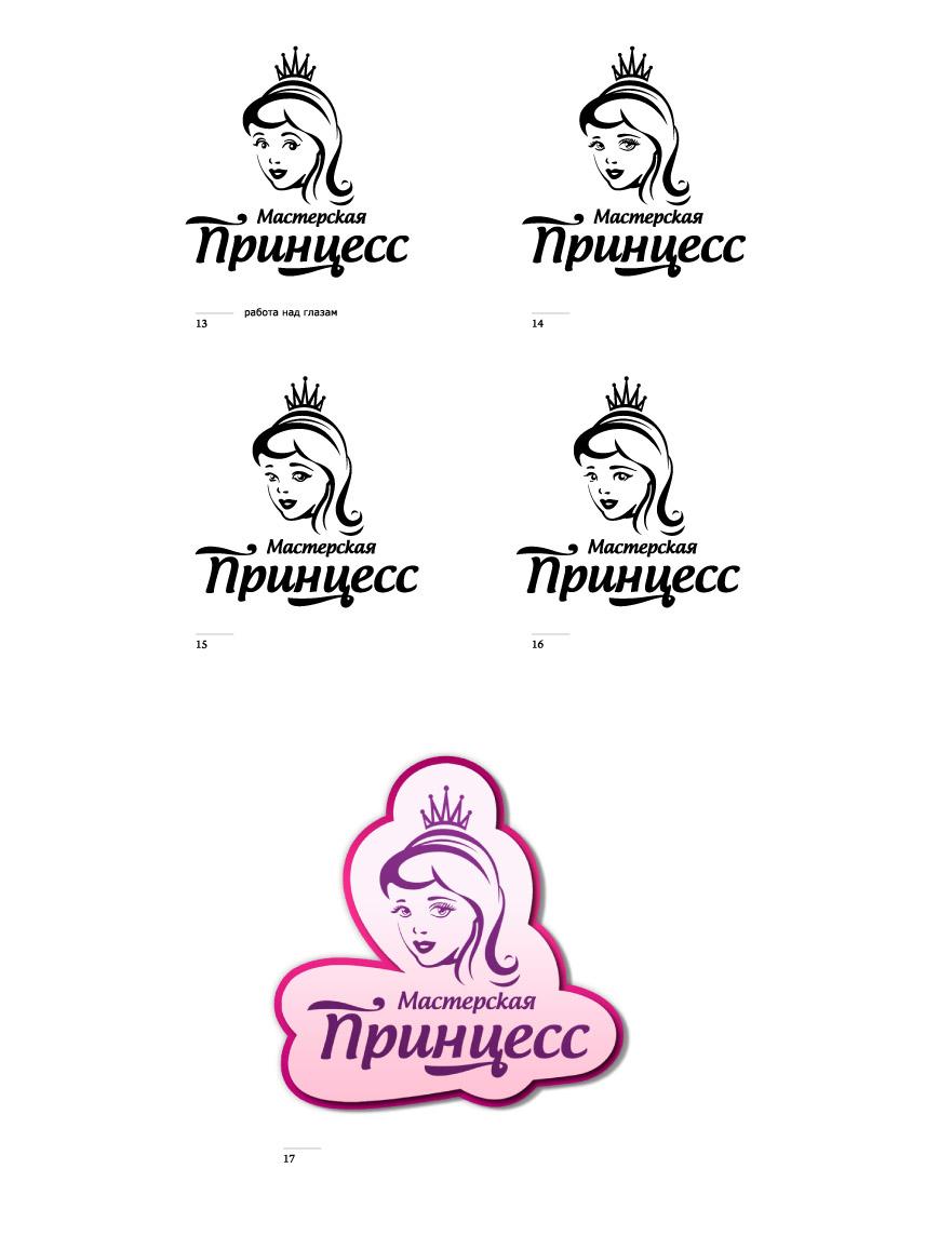 логотипы красота: