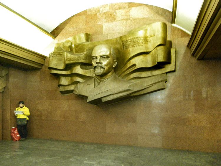 Барельеф Ленина на станции Театральная Киевского метро